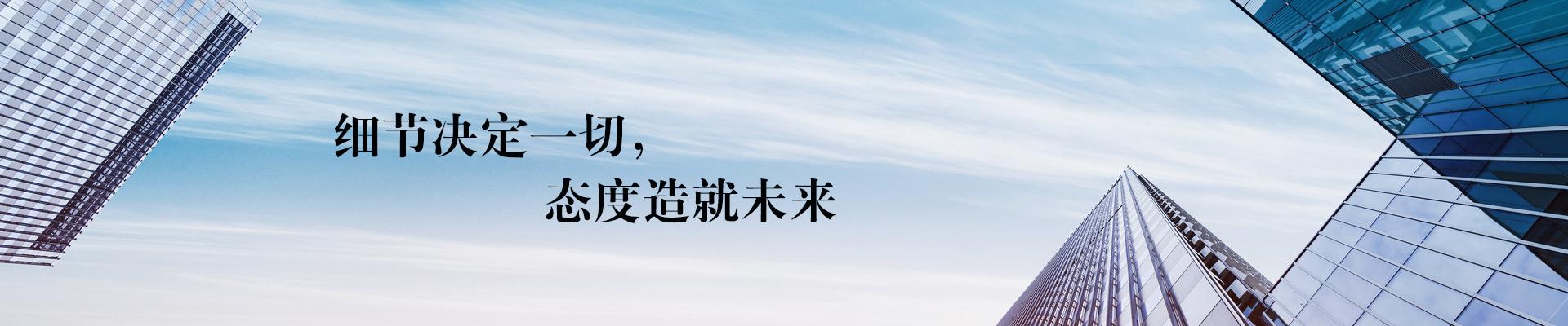 http://www.youhe-china.com/data/images/slide/20200109093327_166.jpg